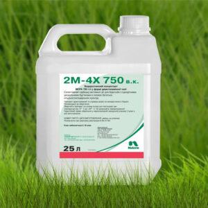 Гербіцид 2М-4Х 750