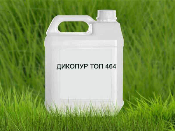 Гербицид Дикопур Топ 464