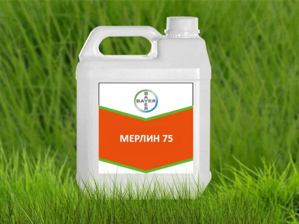 Гербицид Мерлин 75