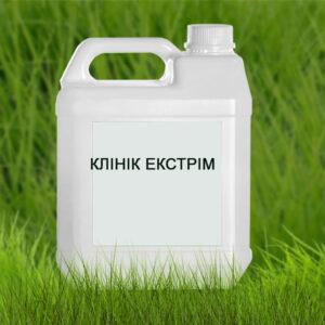 [:ru]Гербицид Клиник Экстрим[:ua]Гербіцид Клінік Екстрім [:]