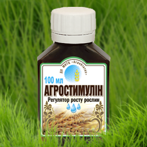 Стимулятор роста Агростимулин