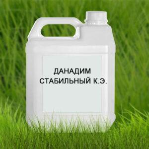 Инсектицид Данадим Стабильный