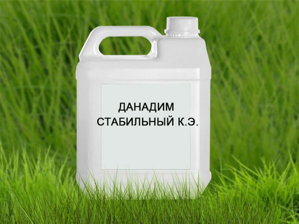 Данадим Стабильный