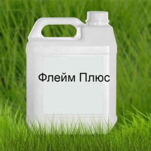[:ru]Гербицид Флейм Плюс[:ua]Гербіцид Флейм Плюс[:]