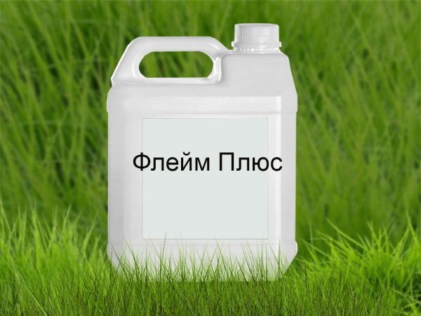 Гербицид Флейм Плюс
