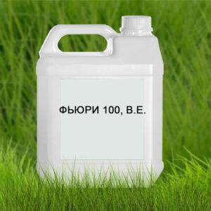 Инсектицид Фьюри 100