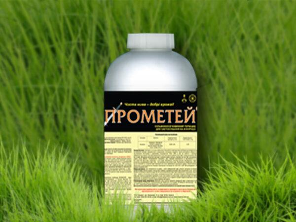 Гербицид Прометей