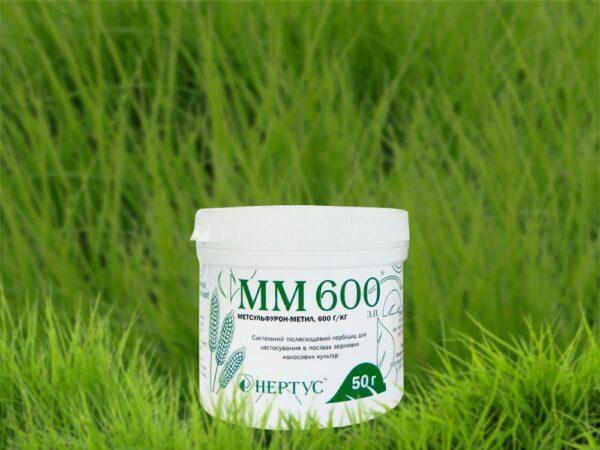 Гербицид ММ600