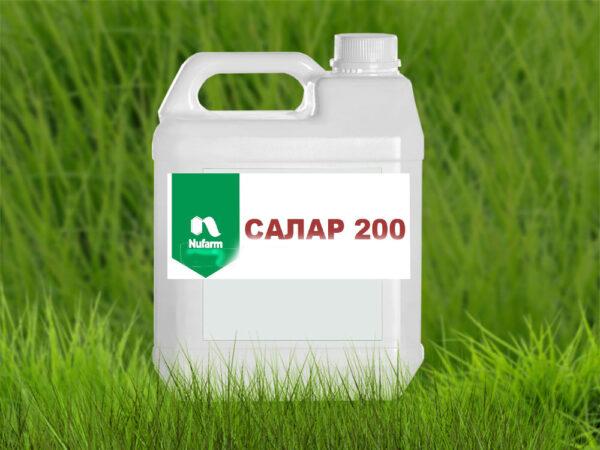 Гербицид Салар 200