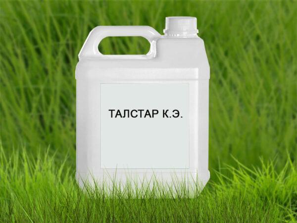 Талстар
