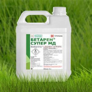 [:ru]Гербицид Бетарен Супер МД[:ua]Гербіцид Бетарен Супер МД[:]