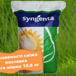 Семена подсолнечника СИ Бакарди