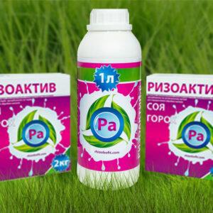 [:ru]Инокулянт Ризоактив(сухой/жидкий)[:ua]Инокулянт Ризоактив(сухий/рідкий)[:]