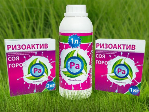 Инокулянт Ризоактив(сухой/жидкий)