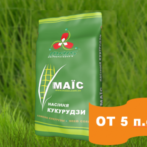 [:ru]Семена кукурузы ДМС Супер[:ua]Насіння кукурудзи ДМС Супер[:]