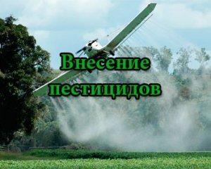 Внесения пестицидов: подбор расхода воды на га, качество воды, сочетание препаратов в баковой смеси различной химической группы