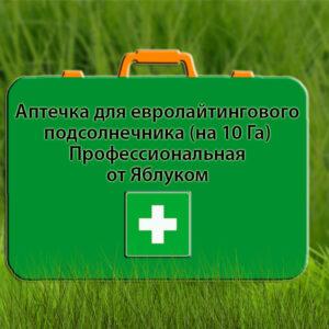 [:ru]Аптечка для евролайтингового подсолнечника (профессиональная)[:ua]Аптечка для євролайтингового соняшника (професійна)[:]