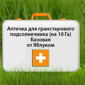 [:ru]Аптечка для гранстарового подсолнечника (базовая)[:ua]Аптечка для гранстарового соняшнику (базова)[:]