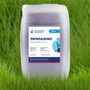 Гербицид Пропазокс
