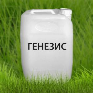 [:ru]Гербицид Генезис[:ua]Гербіцид Генезис[:]
