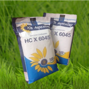 Семена подсолнечника  НСХ 6045